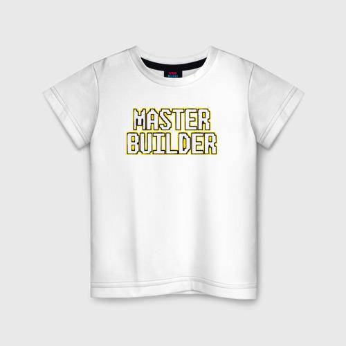 Детская футболка хлопок Master Builder