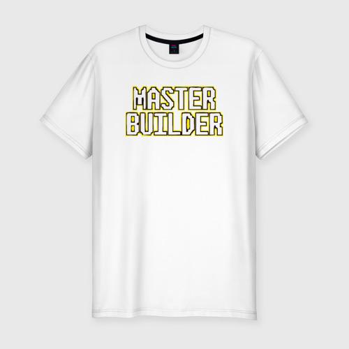 Мужская футболка хлопок Slim Master Builder