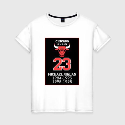 Женская футболка хлопок Jordan