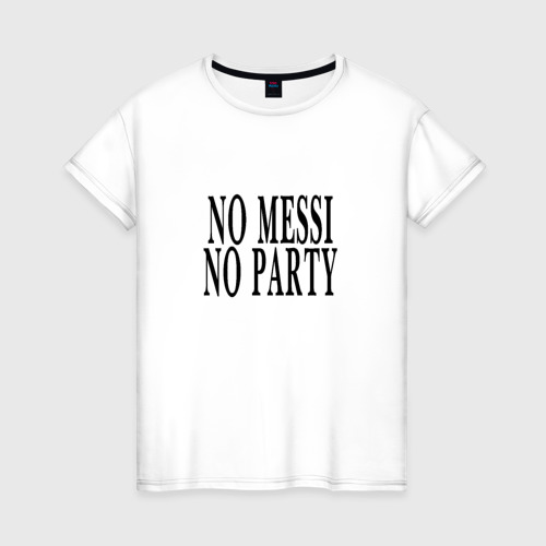 Женская футболка хлопок No messi, no party