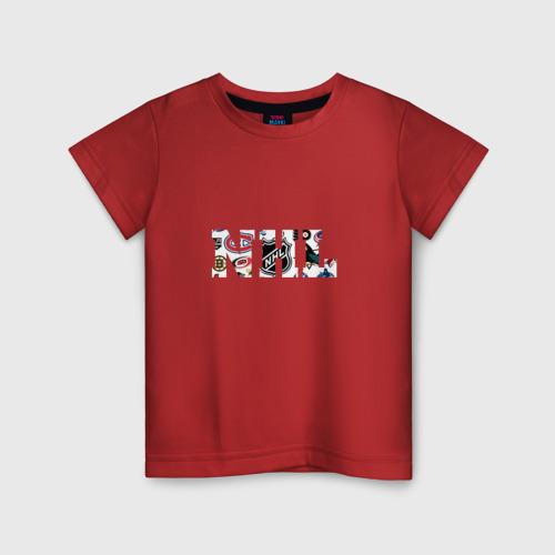 Детская футболка хлопок NHL all teams
