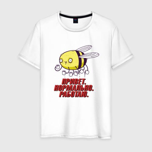 Мужская футболка хлопок Пчелка труженик