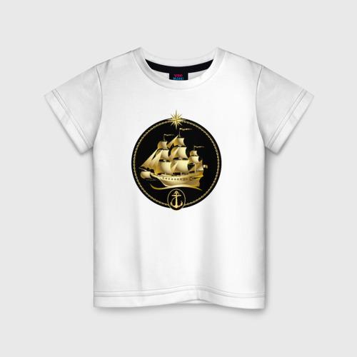 Детская футболка хлопок Золотой парусник