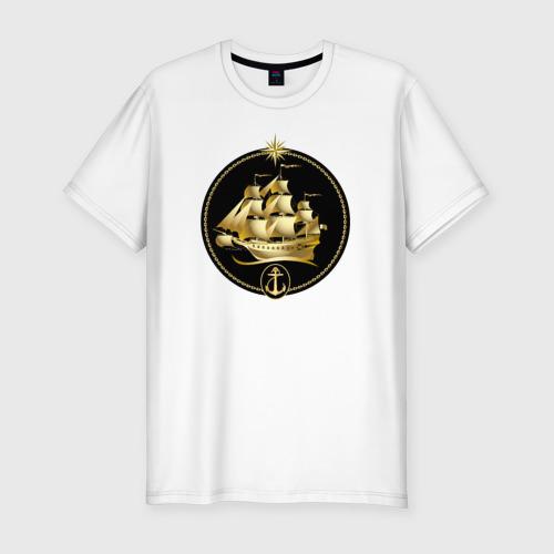 Мужская футболка хлопок Slim Золотой парусник