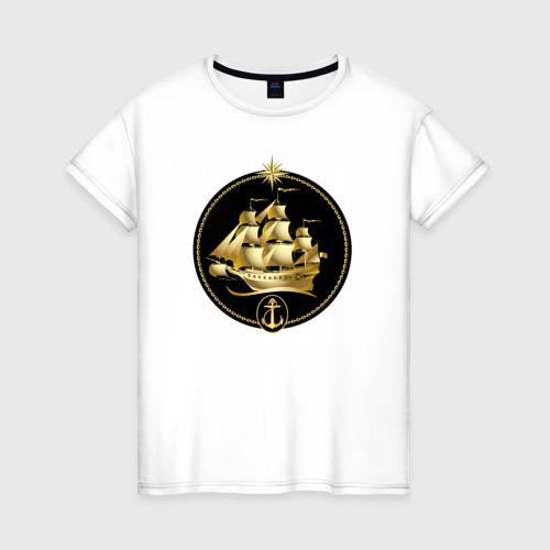 Женская футболка хлопок Золотой парусник
