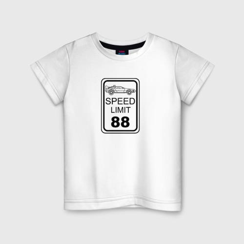 Детская футболка хлопок Знак ограничения скорости