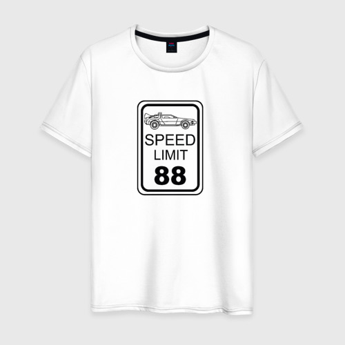 Мужская футболка хлопок Знак ограничения скорости