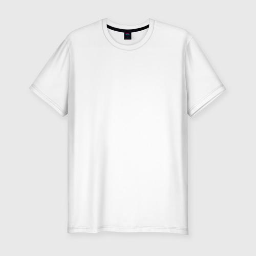 Мужская футболка хлопок Slim СпБГПУ (Политех) с Гербом