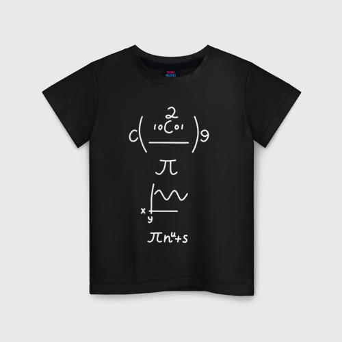 Детская футболка хлопок Формула