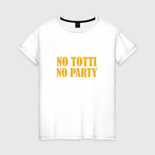 Женская футболка хлопок No Totti, No party