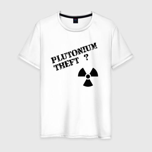 Мужская футболка хлопок Вор плутония