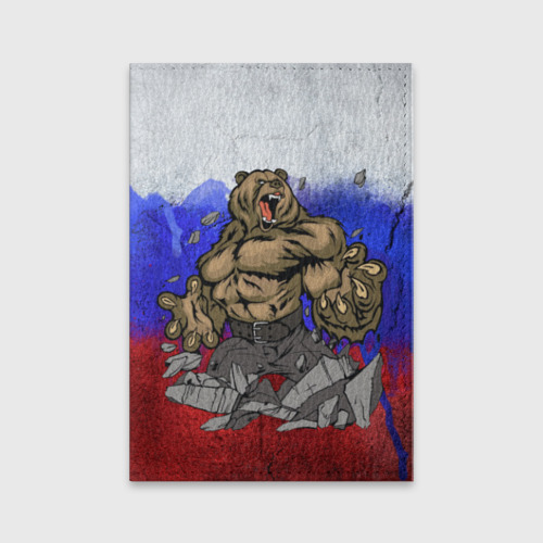Обложка для паспорта матовая кожа Медведь