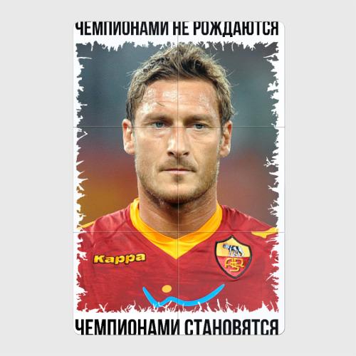 Магнитный плакат 2Х3 Франческо Тотти
