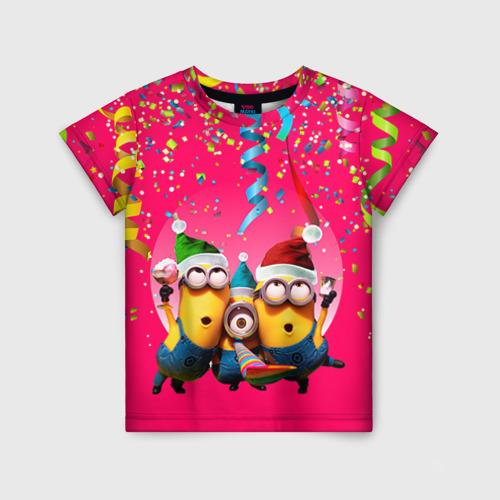 Детская футболка 3D Праздник