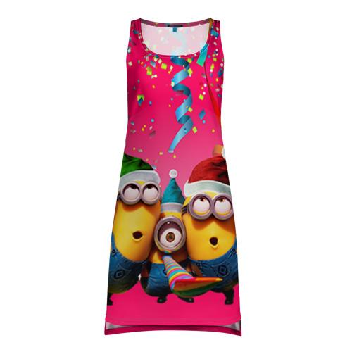 Платье-майка 3D Праздник