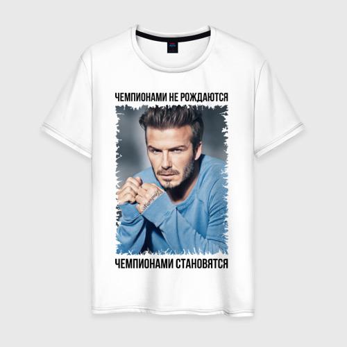 Мужская футболка хлопок Дэвид Бекхэм (David Beckham)