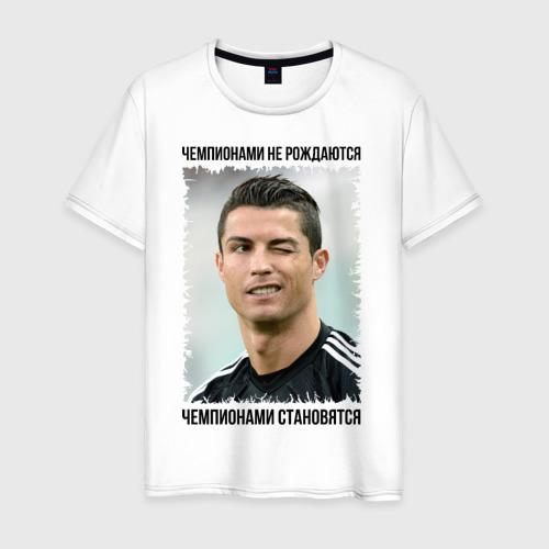 Мужская футболка хлопок Криштиану Роналду
