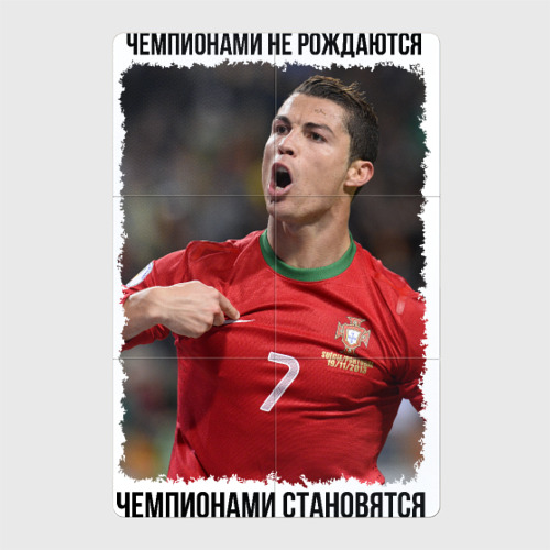 Магнитный плакат 2Х3 Cristiano Ronaldo