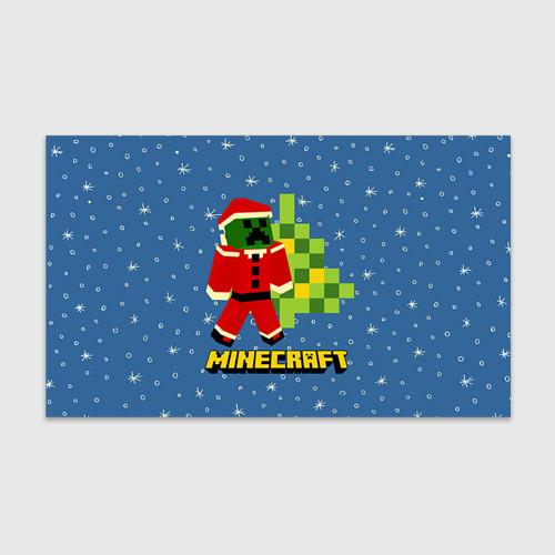 Бумага для упаковки 3D Minecraft