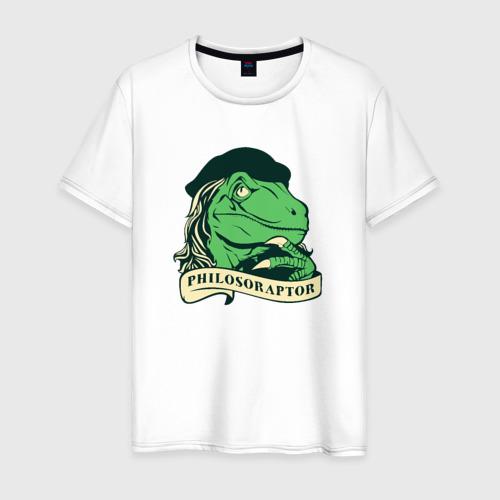 Мужская футболка хлопок Philosoraptor