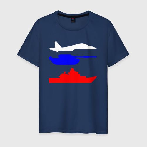 Мужская футболка хлопок Флаг РФ (Военная техника)