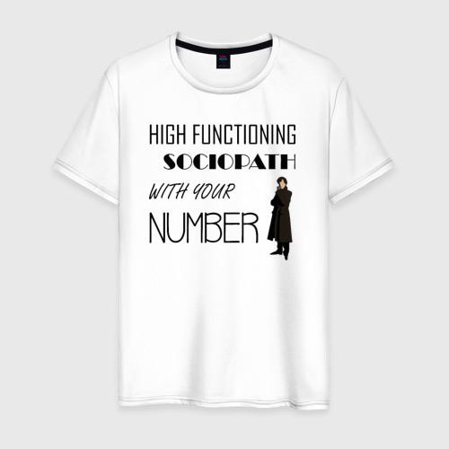 Мужская футболка хлопок High Functioning Sociopath