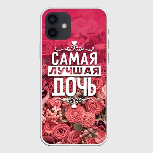 Чехол для iPhone 12 Pro Mini Лучшая дочь
