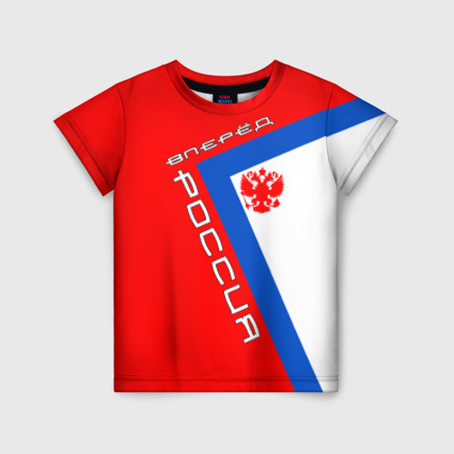 Детская футболка 3D Вперёд, Россия!