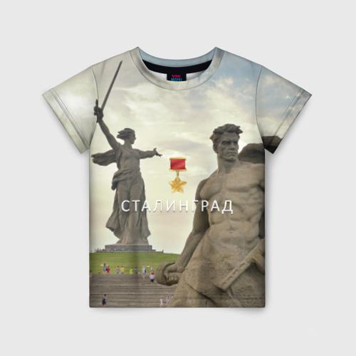 Детская футболка 3D Город-герой Сталинград