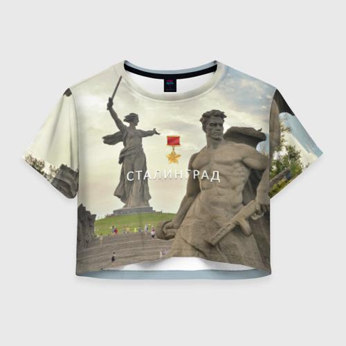 Женская футболка Crop-top 3D Город-герой Сталинград