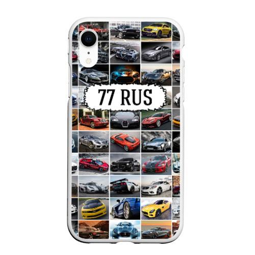 Чехол для iPhone XR матовый Крутые тачки (77 RUS)