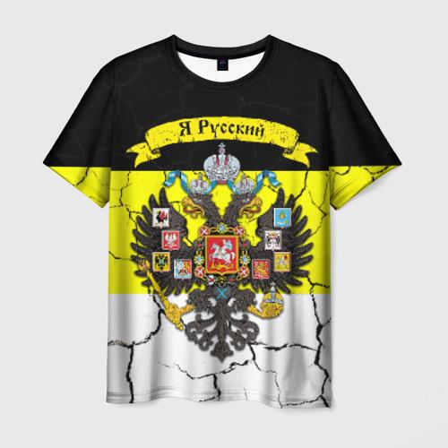 Мужская футболка 3D Я Русский Имперский флаг