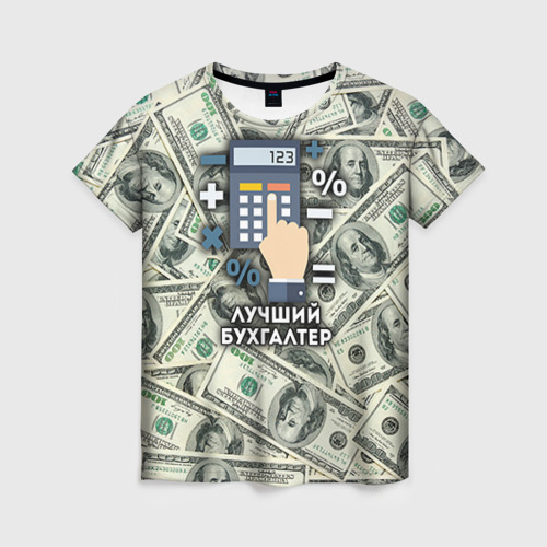 Женская футболка 3D Лучший бухгалтер