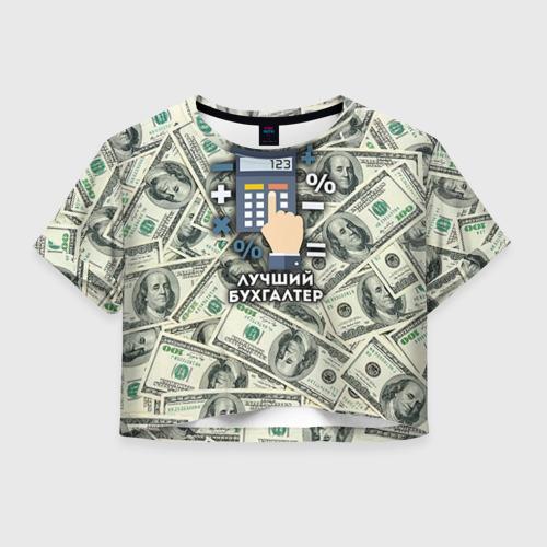 Женская футболка Crop-top 3D Лучший бухгалтер