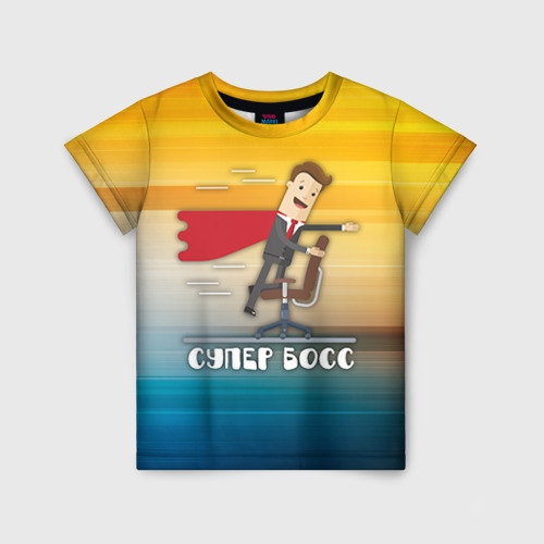 Детская футболка 3D Супер босс