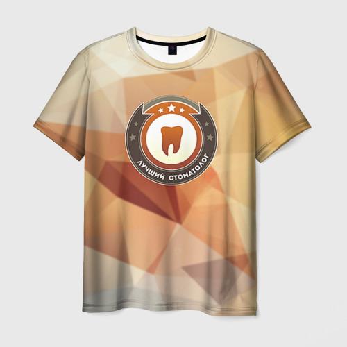 Мужская футболка 3D Лучший стоматолог