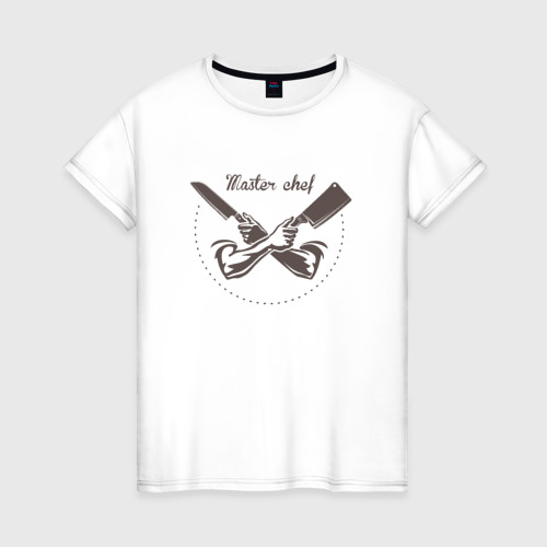 Женская футболка хлопок Master chef 2