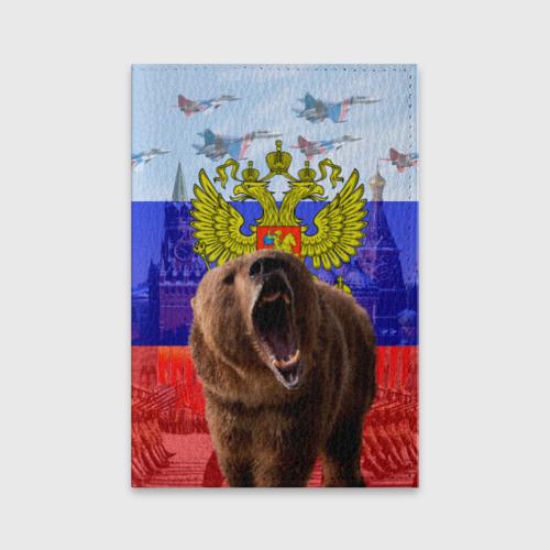 Обложка для паспорта матовая кожа Русский медведь и герб