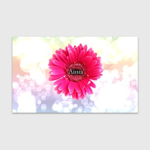 Бумага для упаковки 3D Анна