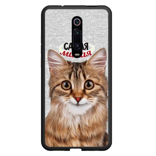 Чехол для Xiaomi Redmi Mi 9T Самая милая