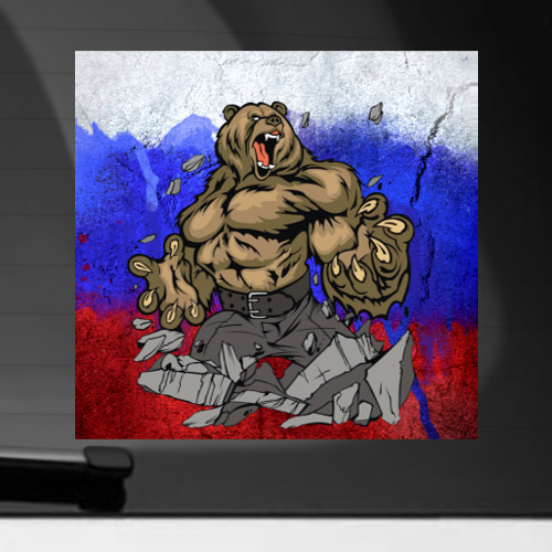 Наклейка на автомобиль Русский медведь