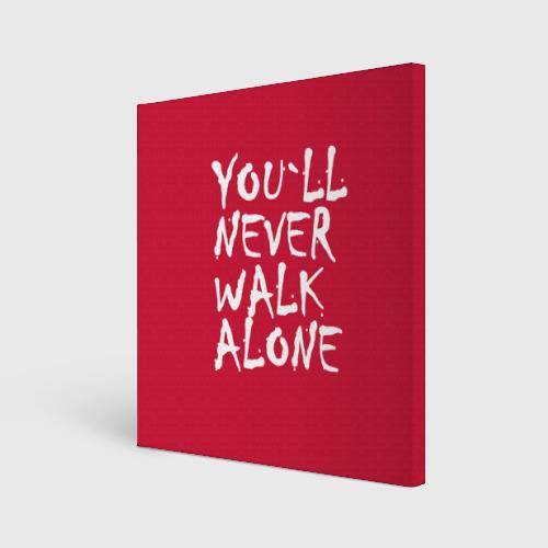 Холст квадратный YOU`LL NEVER WALK ALONE