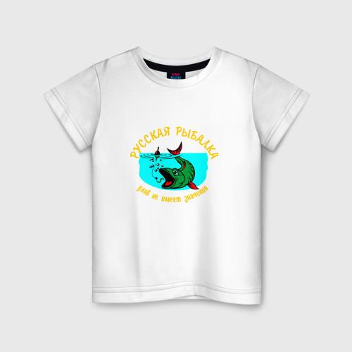 Детская футболка хлопок Русская рыбалка