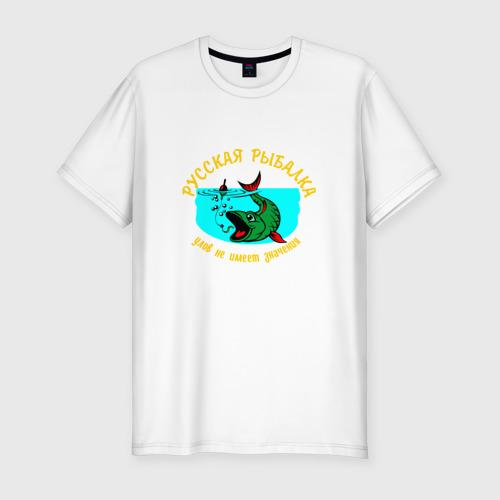 Мужская футболка хлопок Slim Русская рыбалка