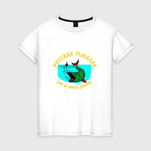 Женская футболка хлопок Русская рыбалка