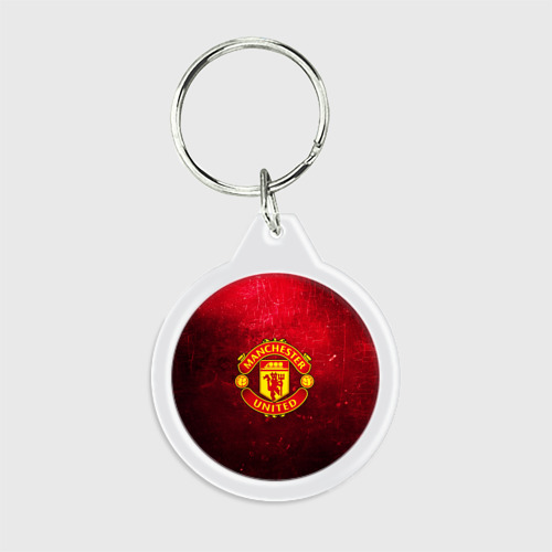 Брелок круглый Манчестер Юнайтед