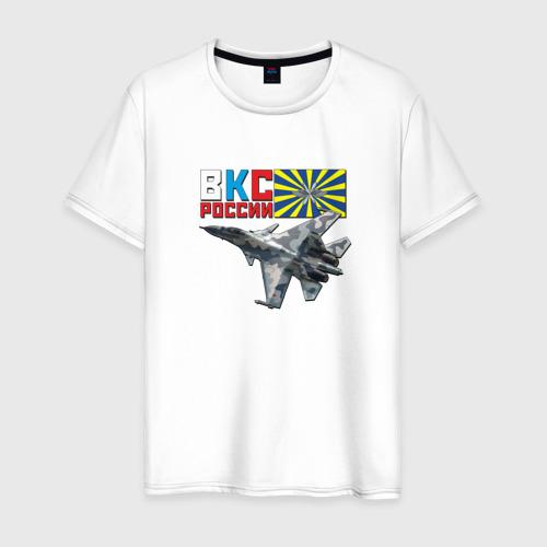 Мужская футболка хлопок ВКС России