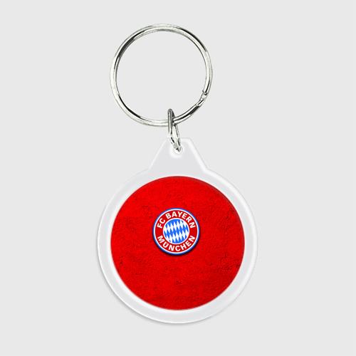 Брелок круглый Бавария лого