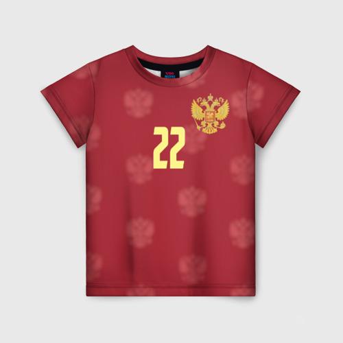 Детская футболка 3D Артем Дзюба (сборная России)