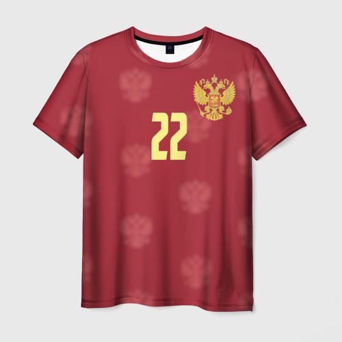 Мужская футболка 3D Артем Дзюба (сборная России)